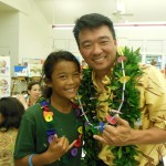 Lt. Gov Shan Tsutsui & All-Star Student
