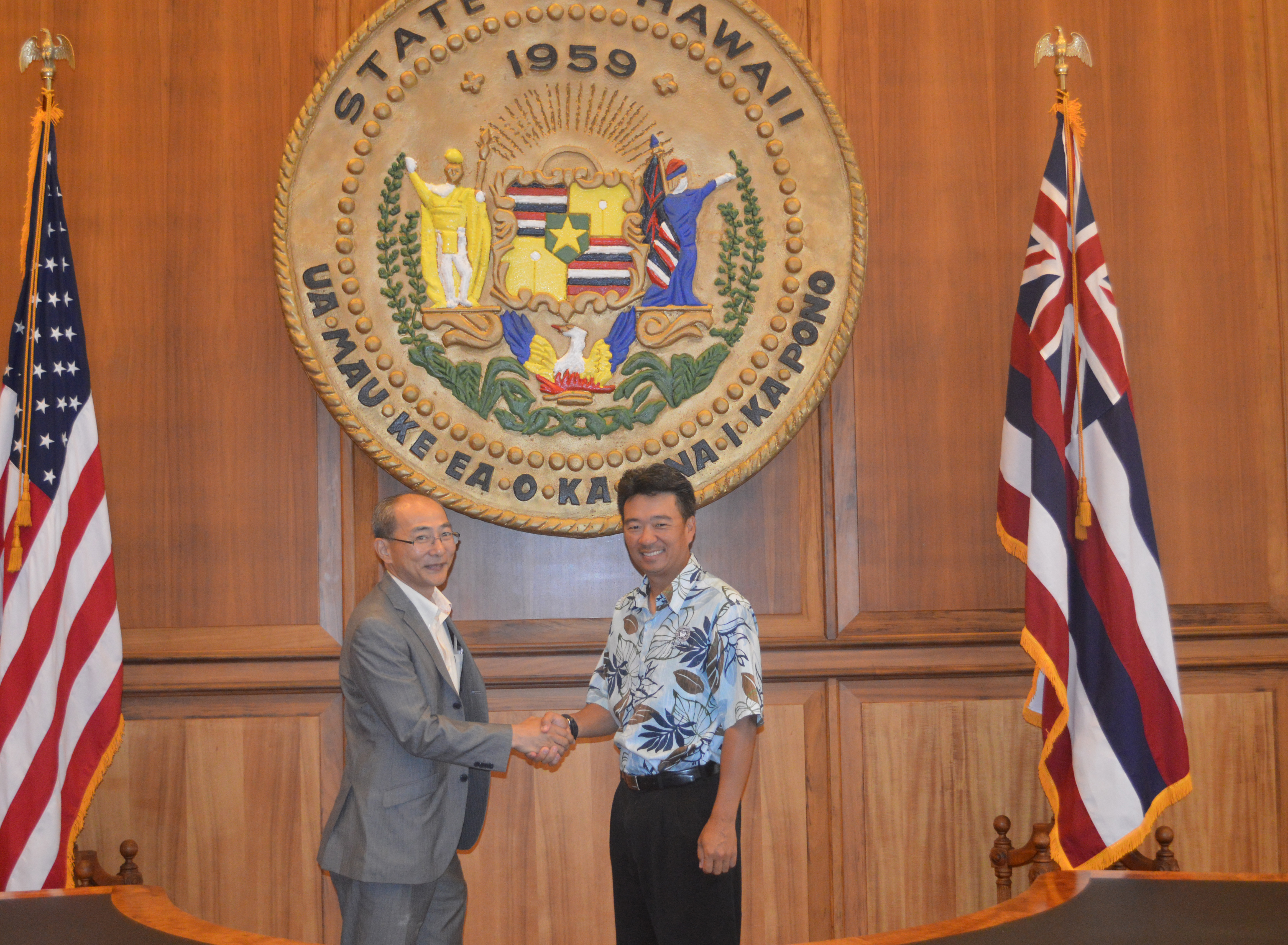 Hawaii Welcomes New Consul General of Japan post thumbnail