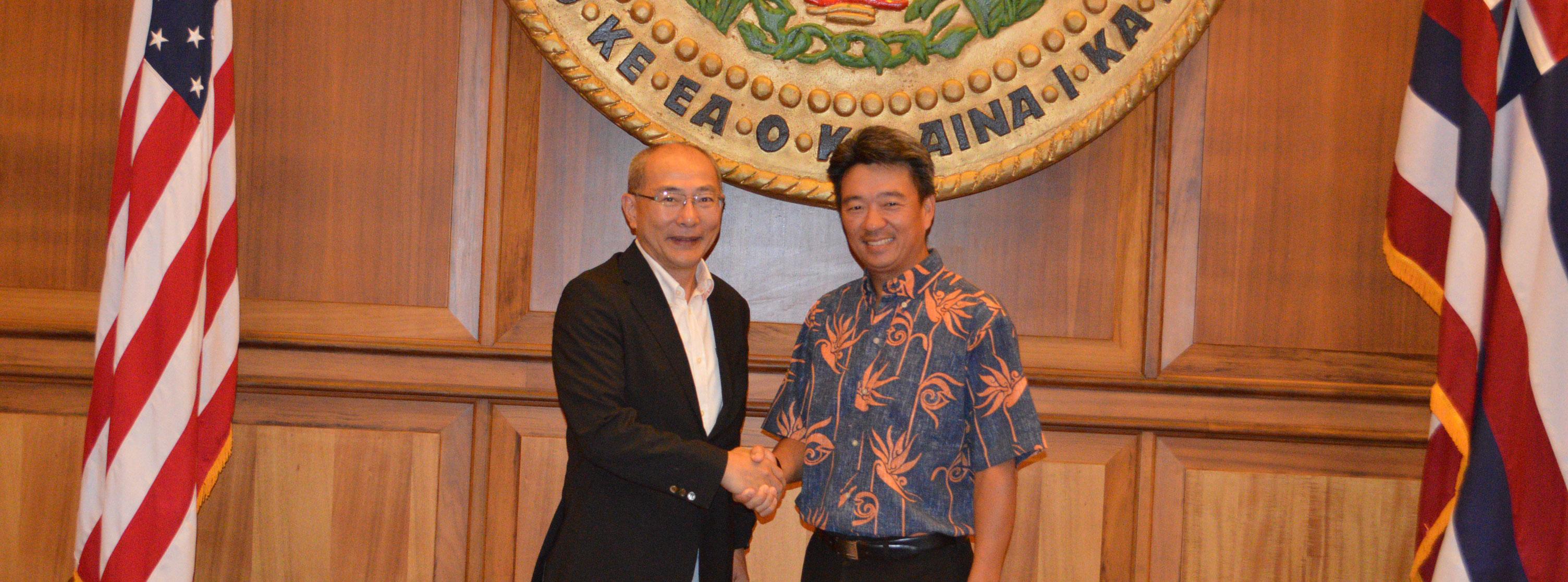 Japanese-Consul-General