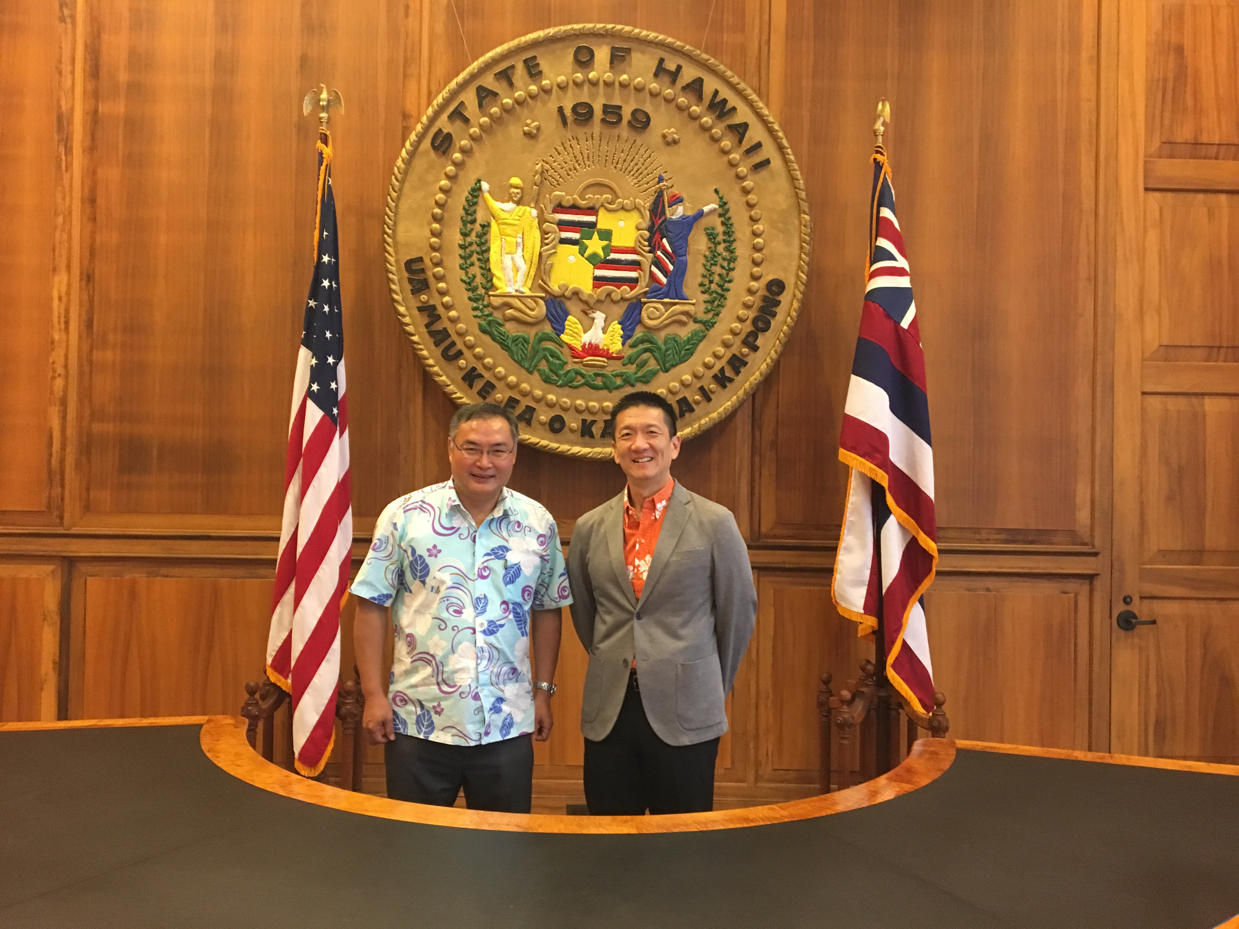 Lt. Gov. Chin with Consul General Zhang